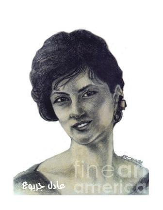 Portrait Drawing - Woman - 2 by Adel Jarbou
