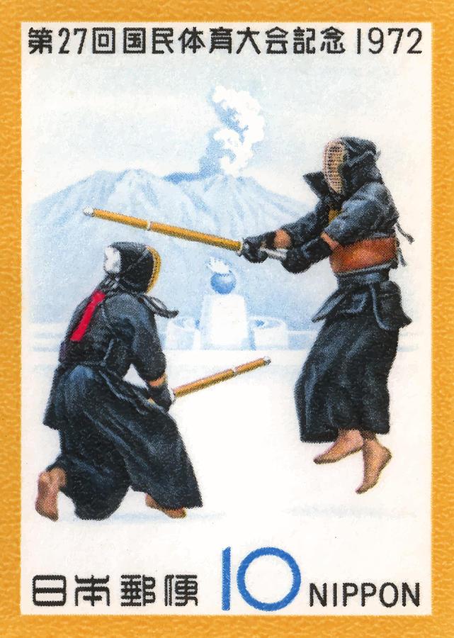 Kendo Digital Art - 1972 Japan Kendo Postage Stamp by Retro Graphics