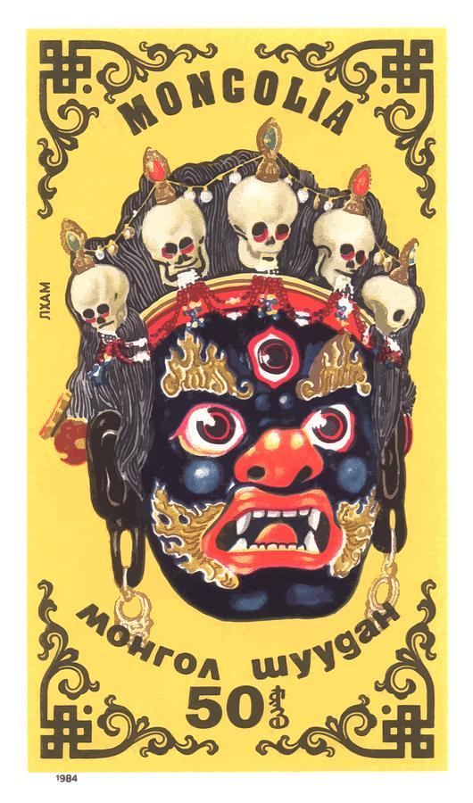 Mongolia Digital Art - 1984 Mongolia God Lham Mask Postage Stamp by Retro Graphics