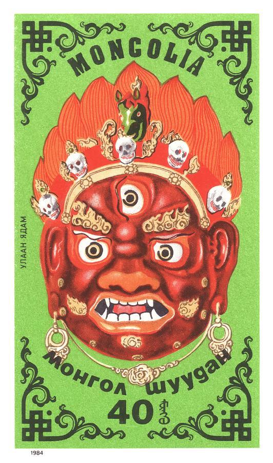 Mongolia Digital Art - 1984 Mongolia God Ulan Yadam Mask Postage Stamp by Retro Graphics