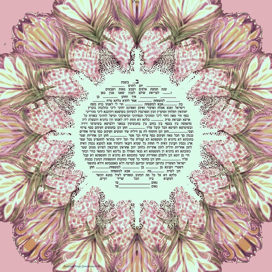 Flower Crown Ketubah Handpainted Ready To Fill Digital Art By
