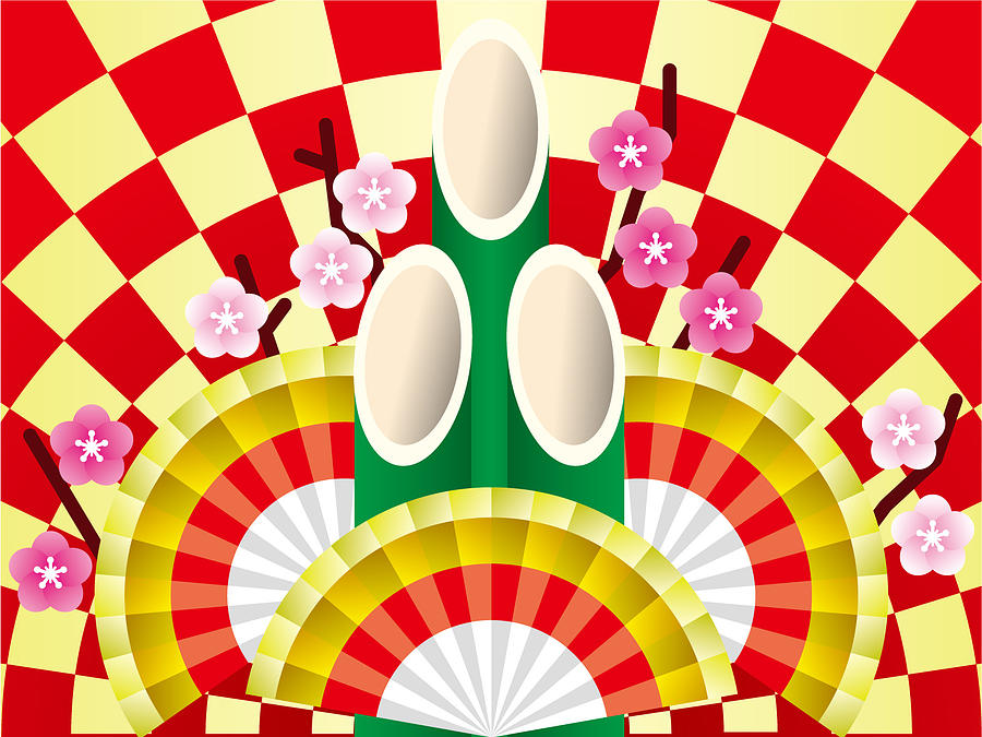 Japanese Newyear Decoration Digital Art by Moto-hal