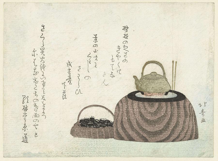 Japanse Esdoorn, Matsukawa Hanzan, C. 1815 - 1882 Painting