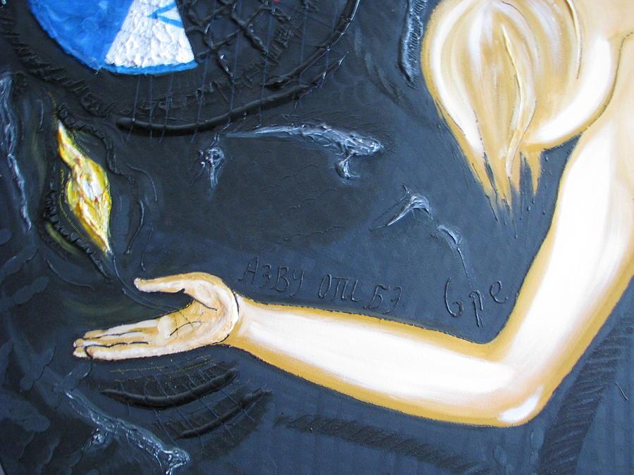 Mixed Media Painting - Second Lebanon War - Fragment by Svetlana Vinokurtsev