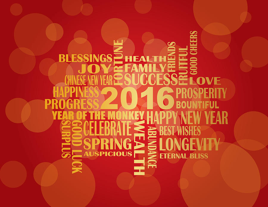 2016 photograph 2016 chinese new year english greetings red background illustrat by jit lim