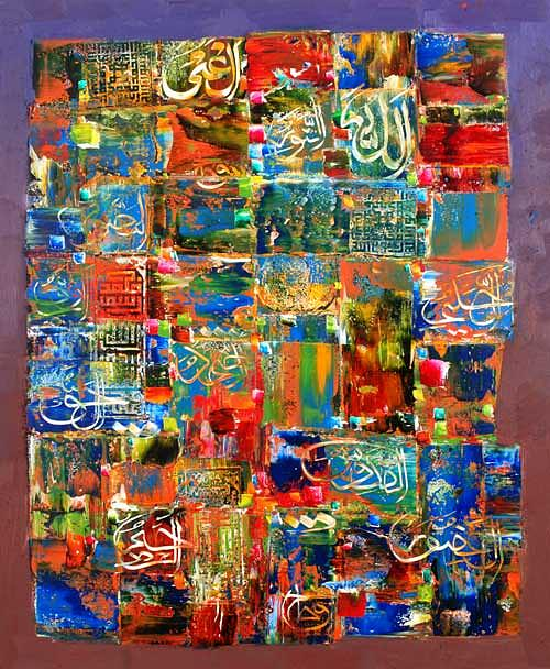 Allah Painting - Calligraphy by M A Bukhari