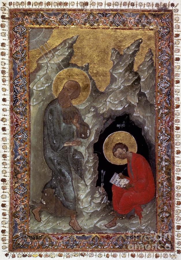 16th Century Painting - Saint John by Granger