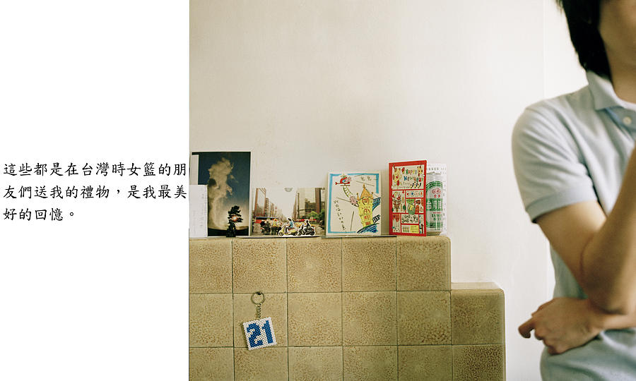 Asian Photograph - Things We May Never Know by Ting-Ting Cheng