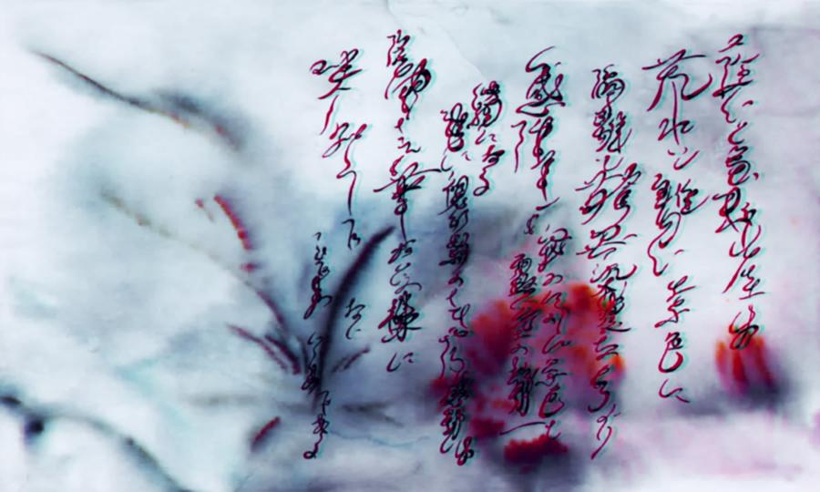 Japanese Painting - 3rd Diminsion Of Faith  by C G Rhine as Yoroshii Minamoto