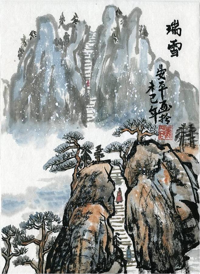 landscape by Ping Yan