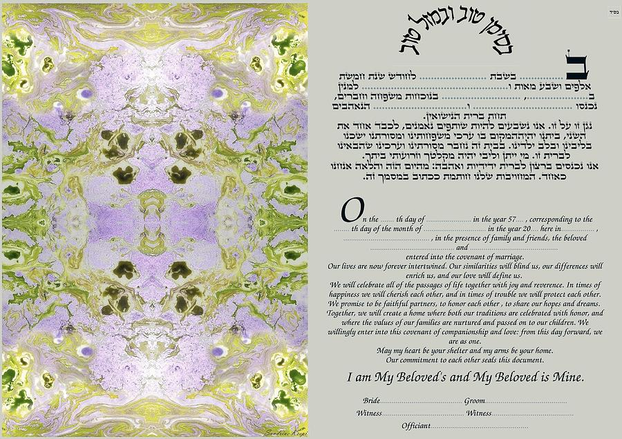 Marbling Digital Art - Interfaith Or Reformed Ketubah To Fill by Sandrine Kespi