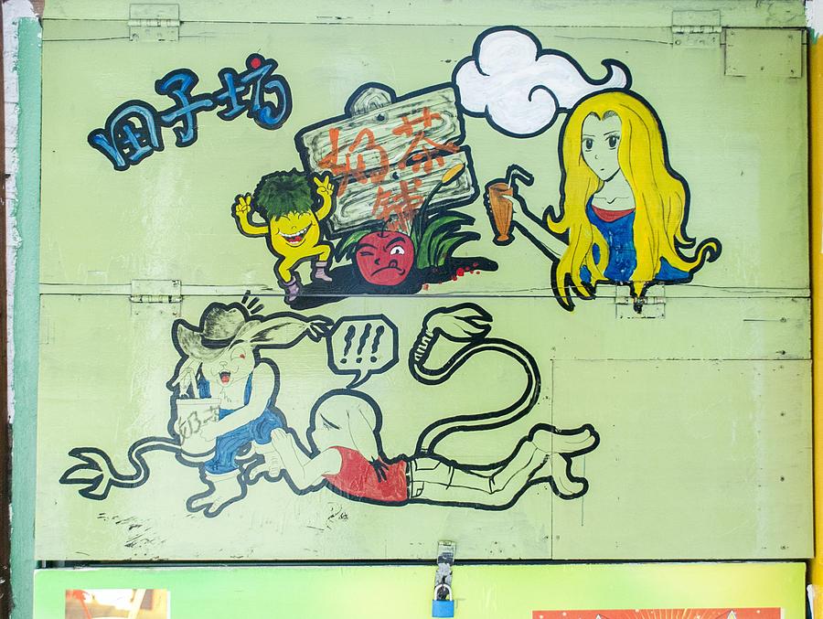 Asia Photograph - 5719 - Graffiti by David Lange