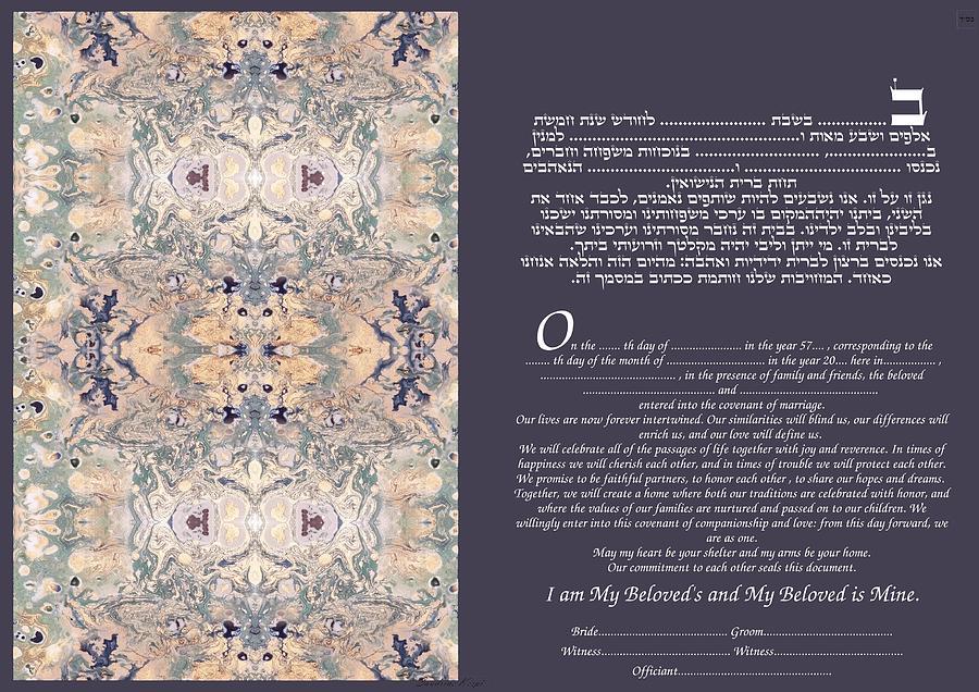 Marbling Digital Art - Interfaith Or Reformed Ketubah To Fill by Sandrine Kespi