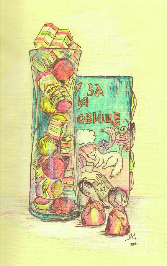 Sketches Painting - Sketches by Yana Sadykova