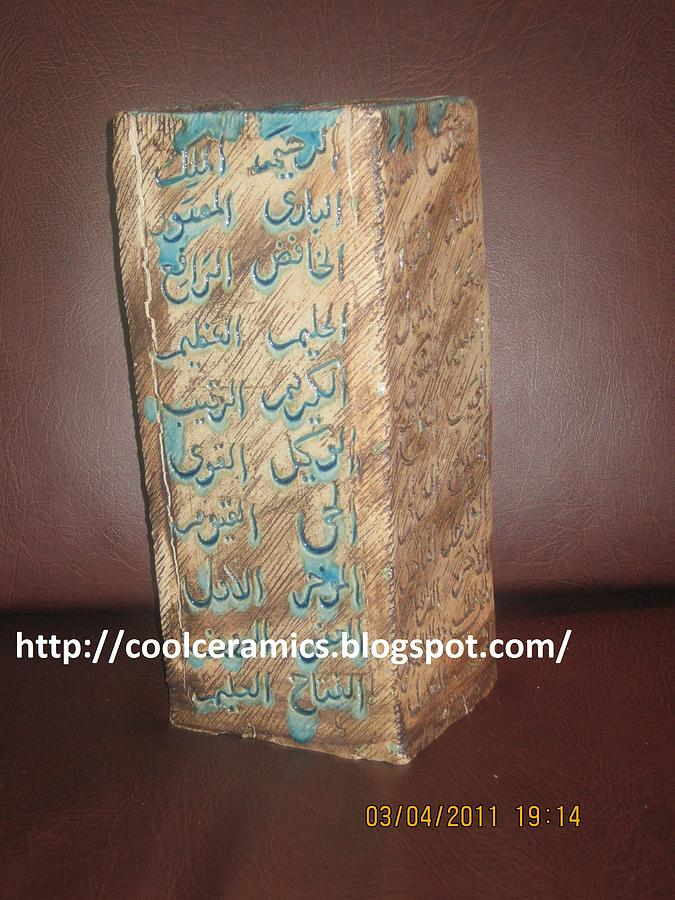 Calligraphy Ceramic Art - 99 Names Of Allah by Umber Khan