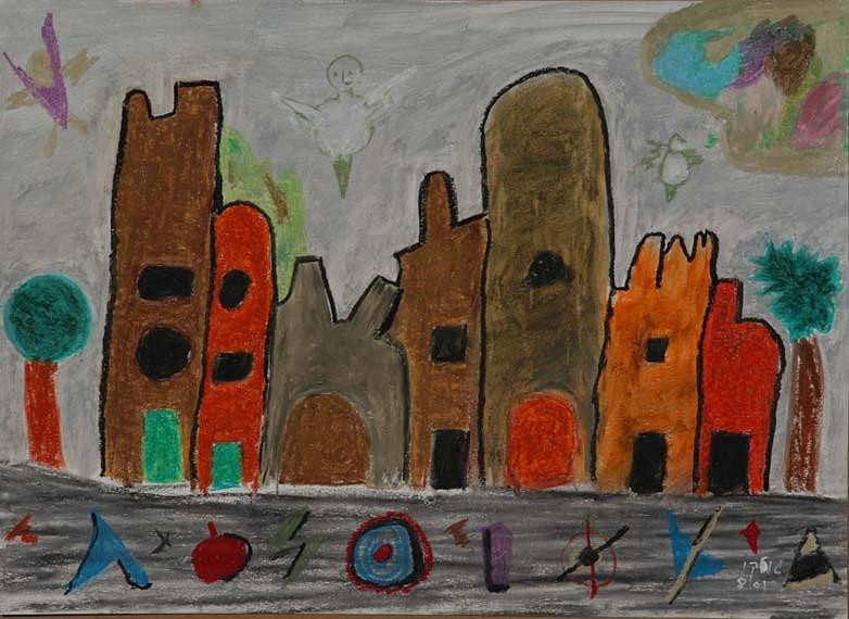 Child Painting - A Childs View of Downtown by Harris Gulko