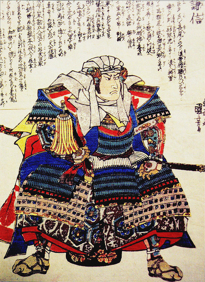 A fierce depiction of Uesugi Kenshin .Samurai ,hero ...