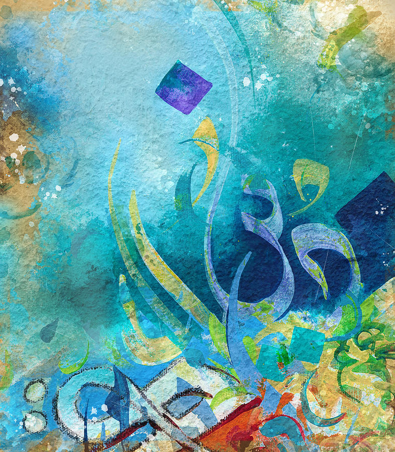 Abstract Arabic Calligraphy