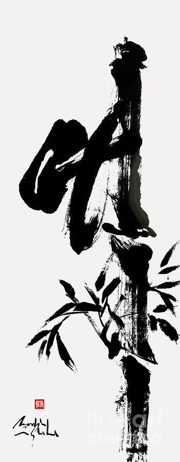Bamboo Painting - Abstract Zen Bamboo In Yin Yang Balance by Nadja Van Ghelue