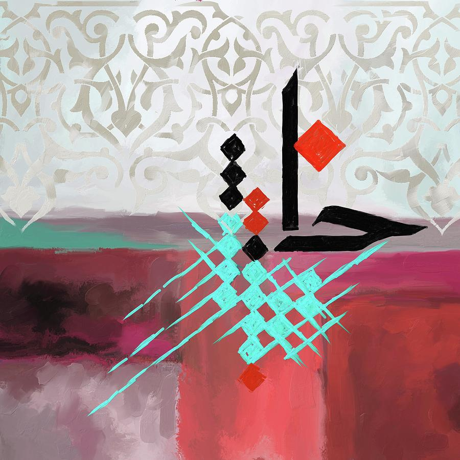 Abstract Calligraphy 34 333 2 Painting By Mawra Tahreem