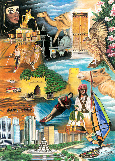 Abu Dhabi Collage-1995 Painting by Sam Joseph