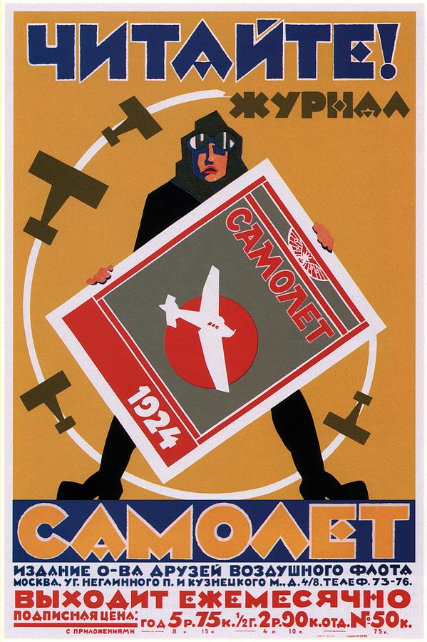 Aeroplane Poster Camoaet - Aeronautical Feats - Retro Travel Poster - Vintage Poster Mixed Media