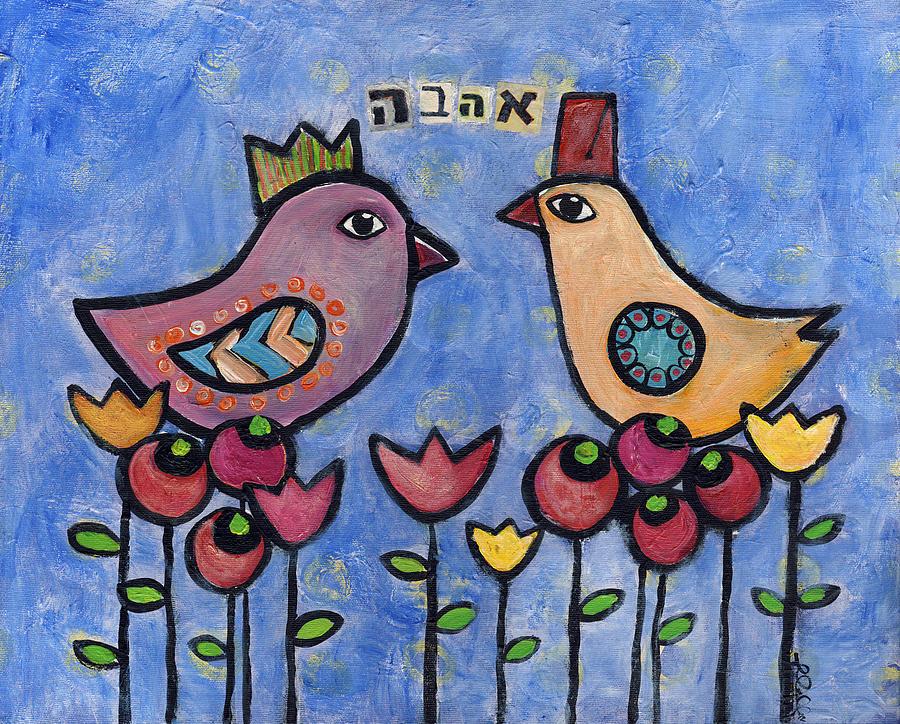Cornflower Blue Painting - Ahava by Susie Lubell