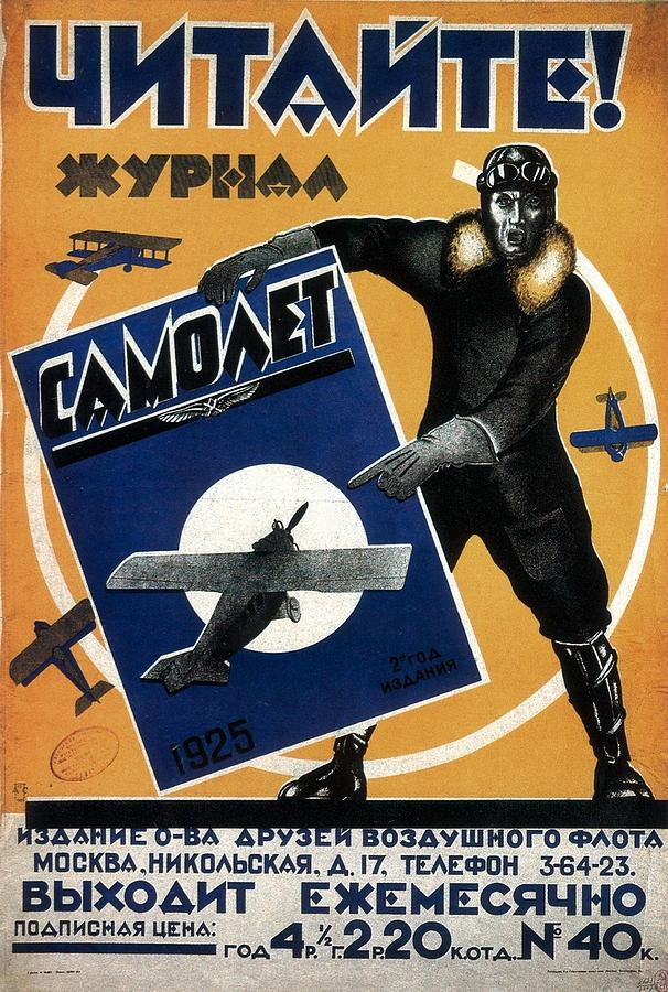 Aircraft Pilot In Flying Gear - Vintage Aircrafts - Propaganda Poster Painting