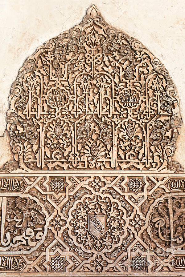 Alhambra Photograph - Alhambra wall panel detail by Jane Rix