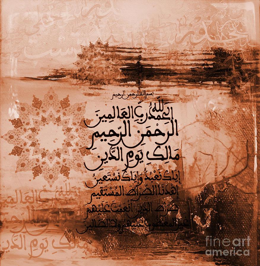 Bismillah Painting - Alhamdo Lillah 0332 by Gull G