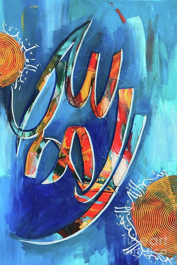 Alhamdu-lillah by Nizar MacNojia