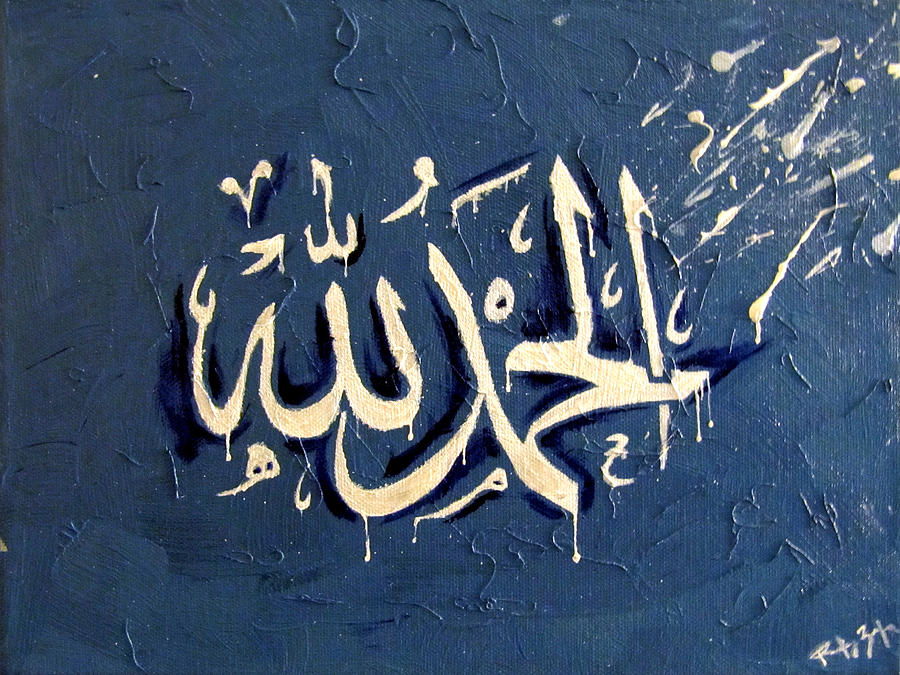 Alhamdulillah painting by rafay zafer arabic painting alhamdulillah by rafay zafer thecheapjerseys Images