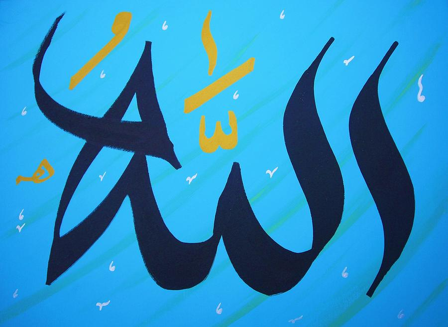 Allah Painting - Allah - Turquoise And Gold by Faraz Khan