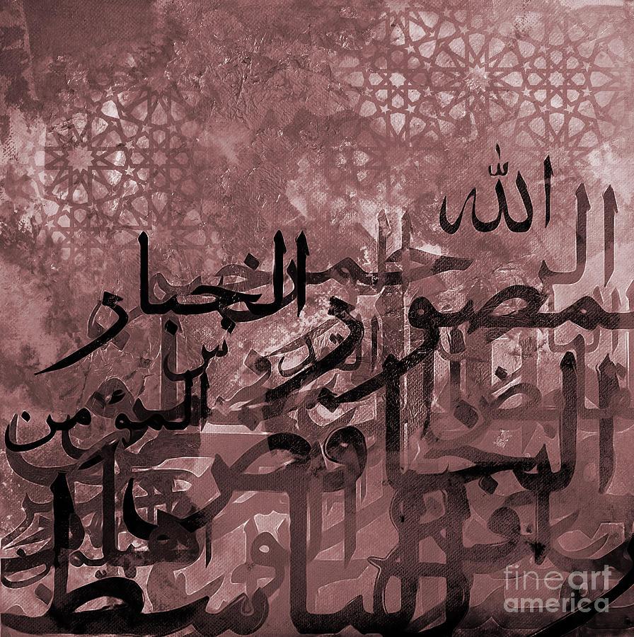Names Of Allah Painting - Allah Names by Gull G