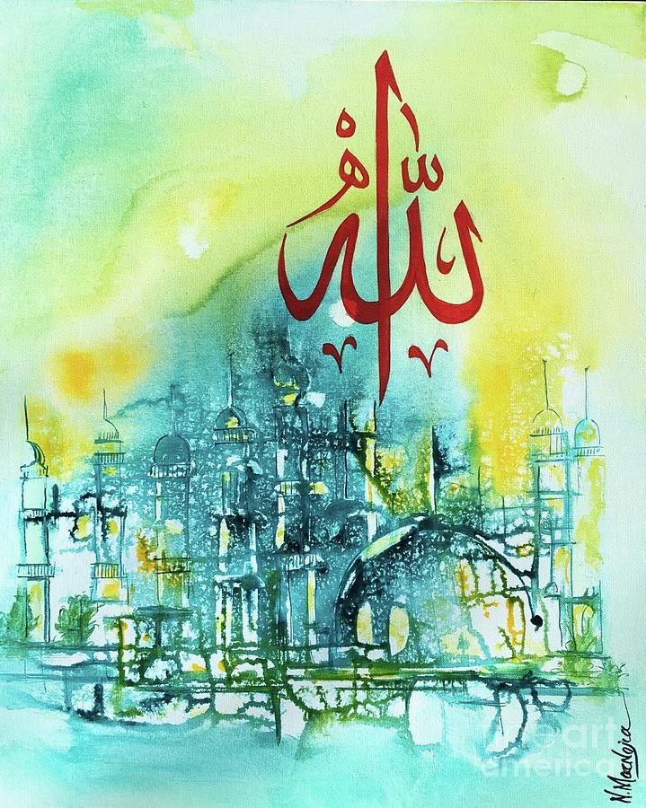 Islamic Calligraphy Painting - Allah by Nizar MacNojia