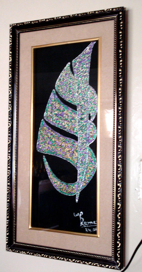 Allah Painting by Rameez Haider