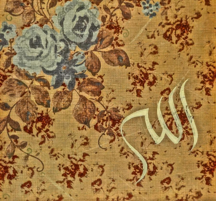 Allah Calligraphy Painting - Allah Vintage by Salwa  Najm