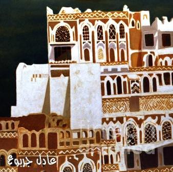 Abstract Painting Painting - Ancient Arabic City 2 by Adel Jarbou