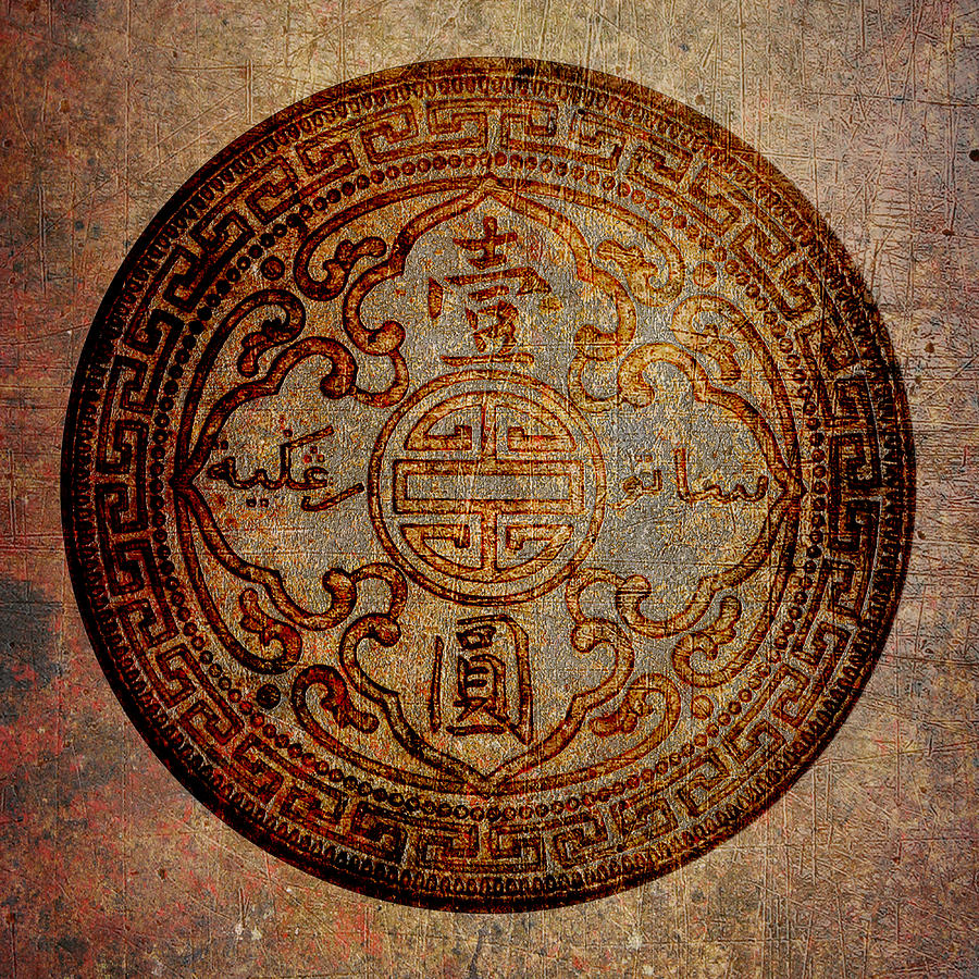 Antic Chinese Coin Burned Filter on Pink Stone Background by Fred Bertheas