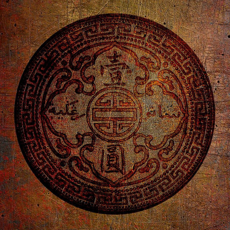 Antic Chinese Coin Burned Filter on Stone Background by Fred Bertheas