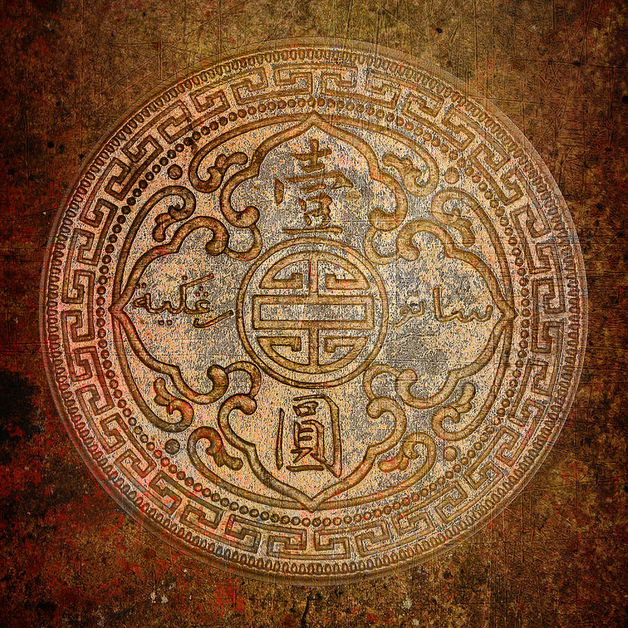 Antic Chinese Coin Gold Hue Filter On Stone Background by Fred Bertheas