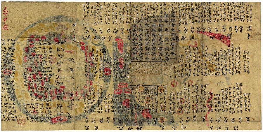 Antique Maps - Old Cartographic Maps - Antique Chinese Map Of The World, Ming Era Drawing
