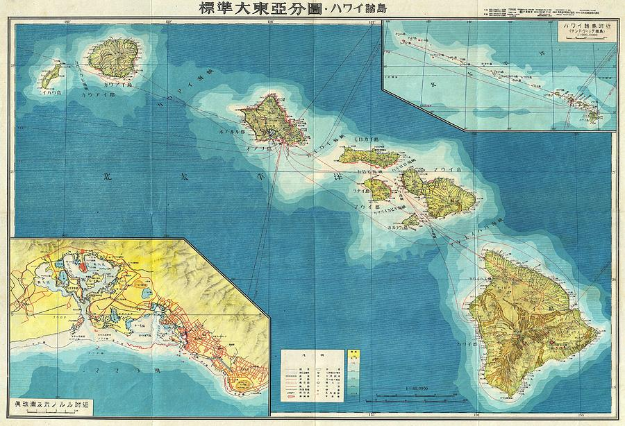 Antique Maps - Old Cartographic Maps - Antique Japanese Aeronautical Map Of Hawaii, 1943 Drawing