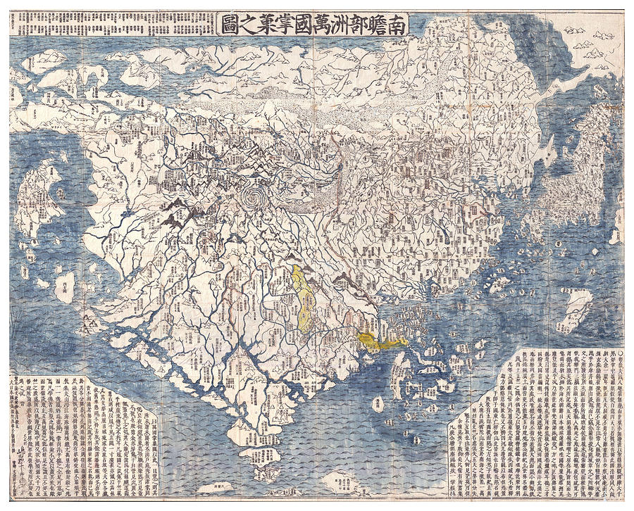 Antique maps old cartographic maps antique japanese map of the antique world map drawing antique maps old cartographic maps antique japanese map of gumiabroncs Images