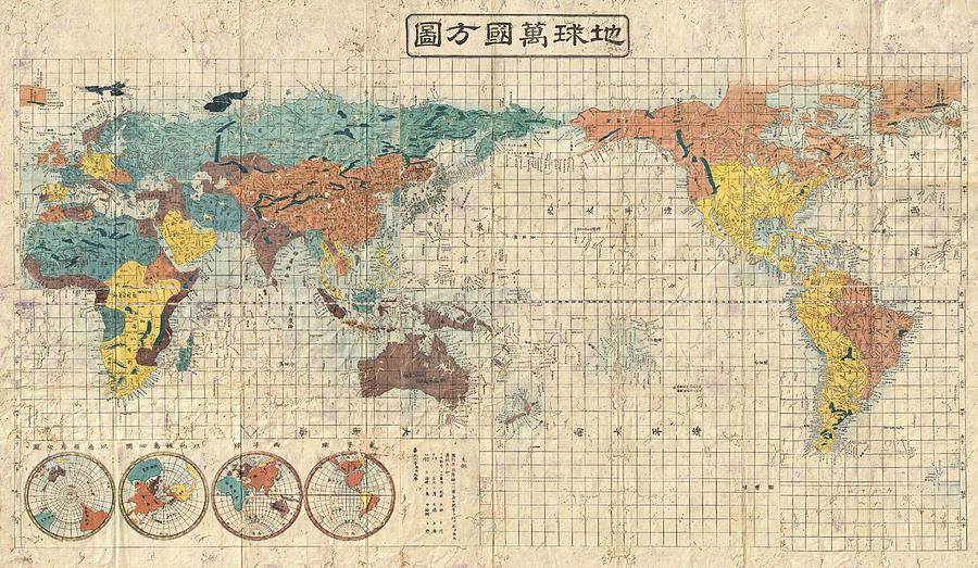 Antique Maps Old Cartographic Maps Antique Japanese Map Of