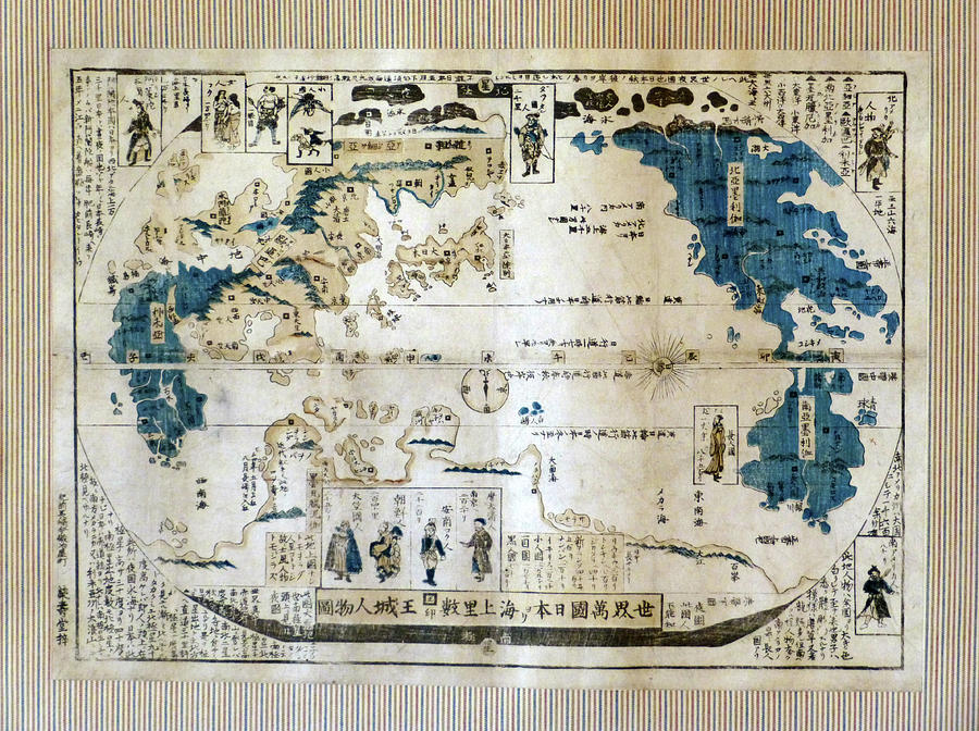 Antique maps old cartographic maps antique japanese map drawing old maps drawing antique maps old cartographic maps antique japanese map by studio gumiabroncs Images