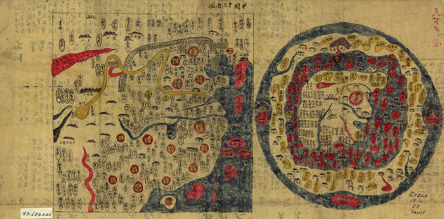 Antique Maps - Old Cartographic Maps - Antique Map Chinese Map Of The World, Ming Era Drawing