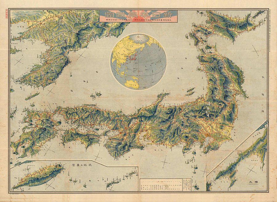 Antique Maps - Old Cartographic Maps - Antique Map Of Japan Drawing