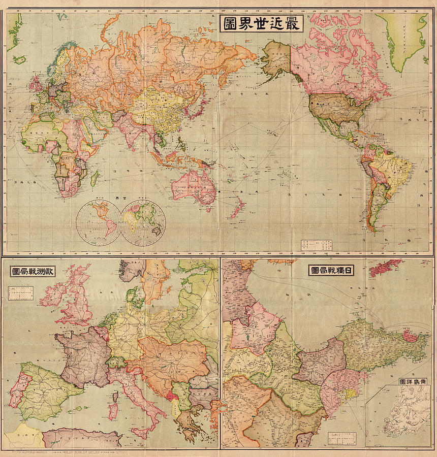 Antique Maps - Old Cartographic Maps - Antique Map Of The World In Japanese, 1914 Drawing