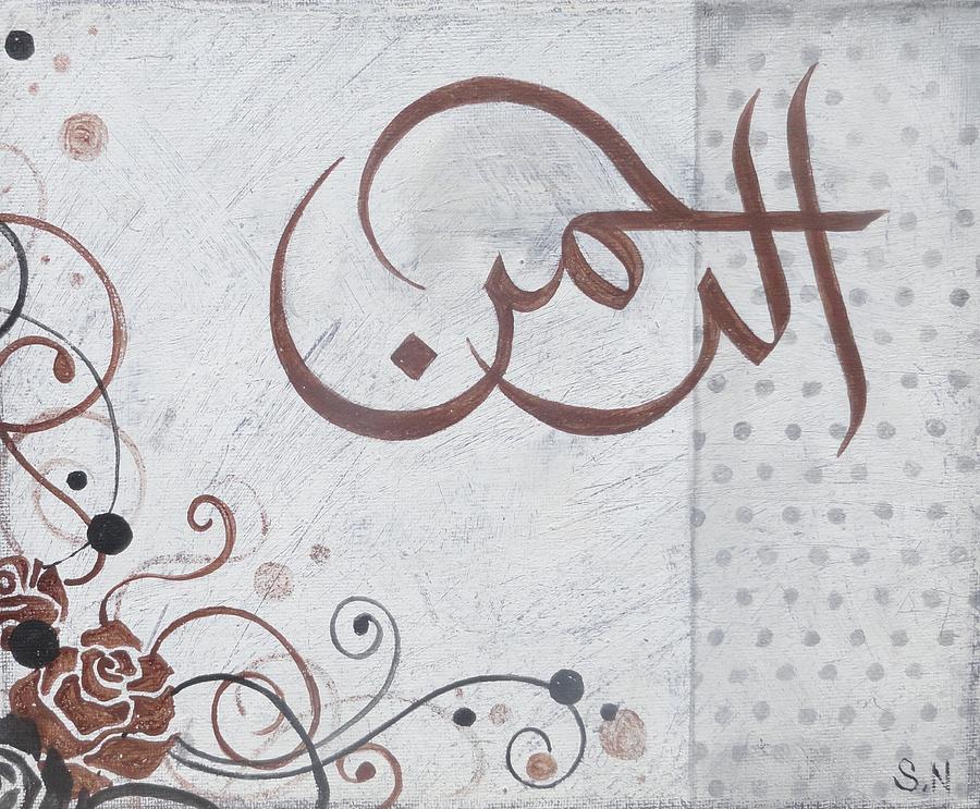 Allah Painting - Ar-rahman by Salwa  Najm